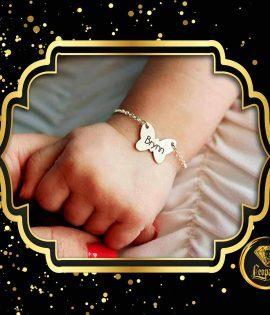دستبند پروانه و اسم