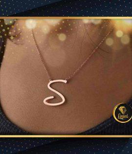 گردنبند حرف S